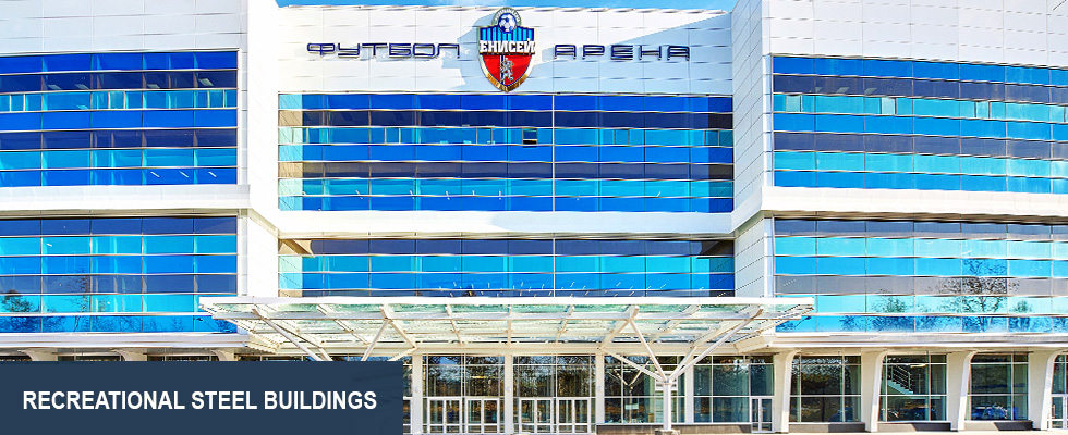 Largest frameless steel building in the world hosts first soccer game